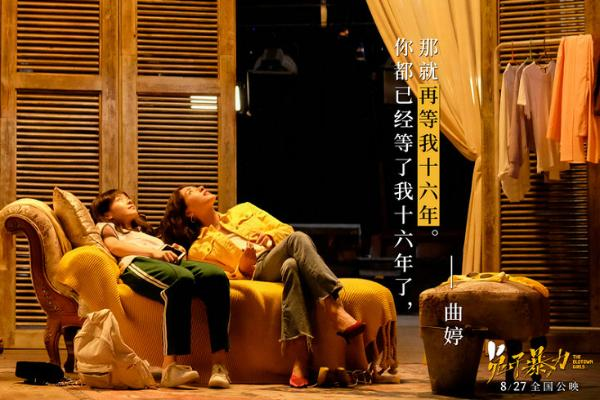 """《兔子暴力》""""妈妈请爱我一次"""" 万茜李庚希入戏太深哭戏虐心"""