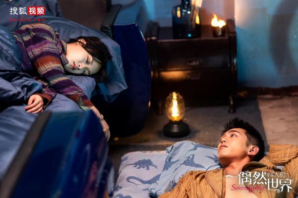 """搜狐视频《偶然闯入的世界》首发先导预告 演绎""""错乱时空""""奇幻爱恋"""