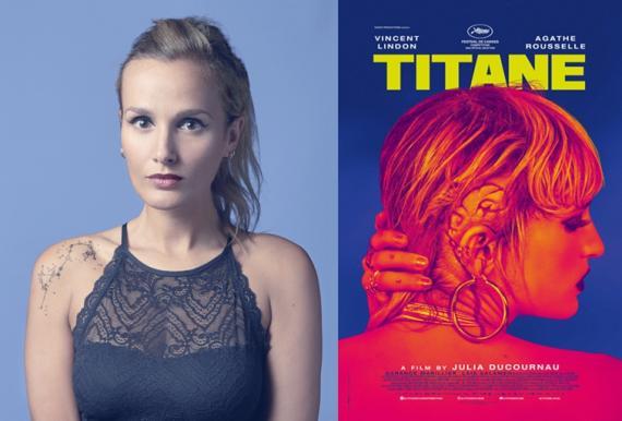 74届戛纳获奖名单出炉 法国女导演《钛》登顶金棕榈