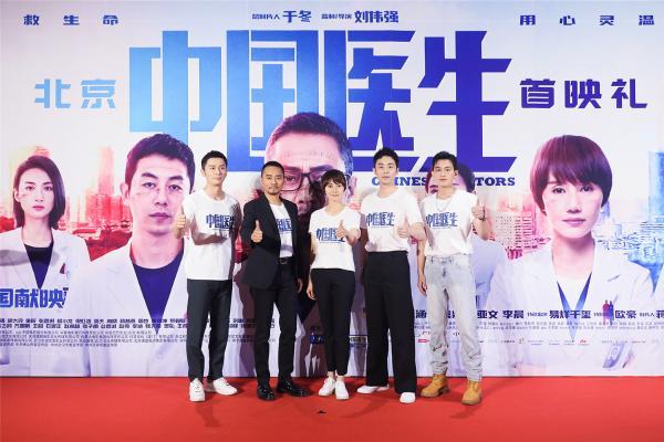"""《中国医生》践行电影人的使命:将战""""疫""""拍成史诗"""