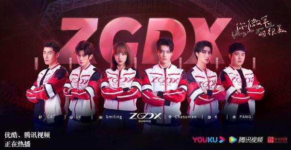 《你微笑时很美》发布ZGDX战队预告 陆思诚童谣感情升温