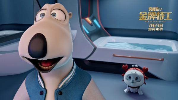 """《贝肯熊2:金牌特工》""""熊言萌语""""特辑发布,暑期档合家欢观影首选!"""