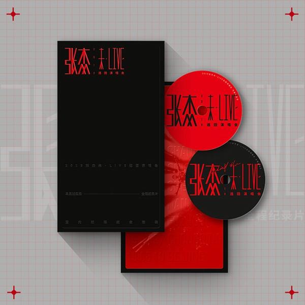 """张杰未·LIVE巡回演唱会4K实体官宣 """"小北斗""""初次亮相"""