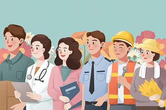 你最适合什么职业?十四主星就业指南