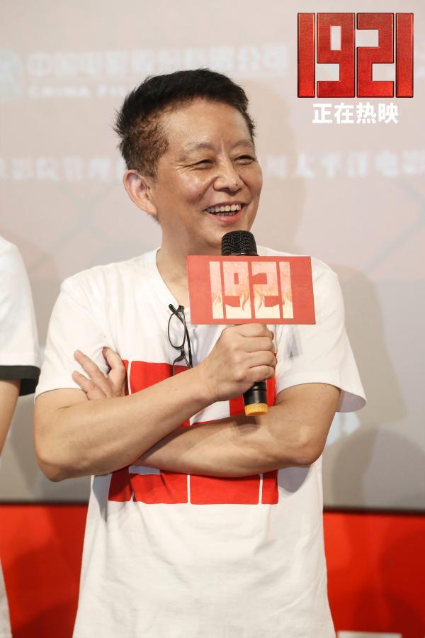 """电影《1921》""""七七事变""""纪念日成都路演引初中生立志入党"""