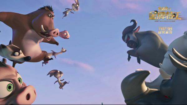 《贝肯熊2:金牌特工》暑假特供预告欢乐发布,7月23日一起挑战不可能!