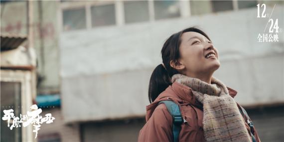 《平原上的摩西》入围圣塞巴斯蒂安电影节主竞赛 首度征战国际A类电影节