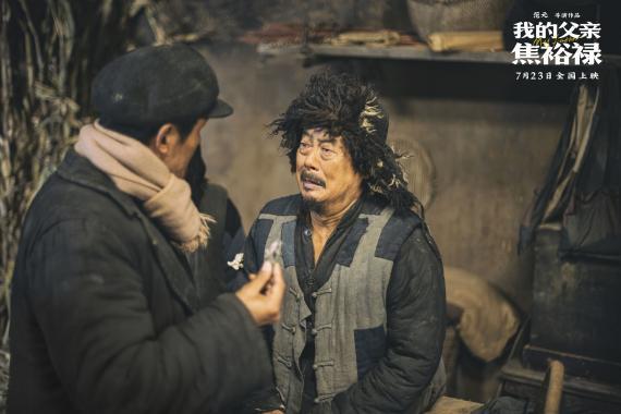 《我的父亲焦裕禄》11城飙泪点映 补上欠时代英雄的一张电影票