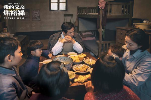《我的父亲焦裕禄》郭晓东深情演绎焦裕禄生活点滴