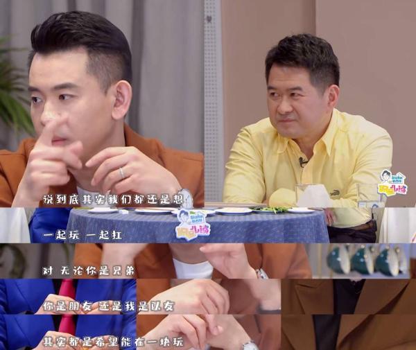 怎么让男孩成为男子汉,从《侃侃儿谈》探寻中国式父子关系