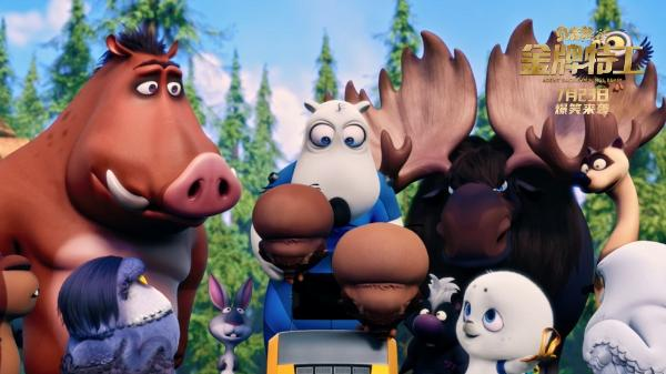 """《贝肯熊2:金牌特工》发布""""难倒主创""""特辑,特工贝肯邀你欢乐一夏!"""