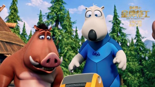 《贝肯熊2:金牌特工》今日上映,最萌应援天团来打Call