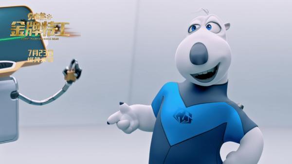 看球都能倒霉?《贝肯熊2:金牌特工》带你看贝肯的惨痛教训