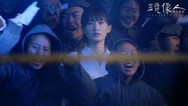 岑宁儿演唱《镜像人•明日青春》片尾曲 质感声线诠释青春爱恋
