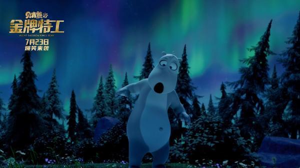 喜羊羊x贝肯熊梦幻联动 《贝肯熊2:金牌特工》超前预售欢乐开启!
