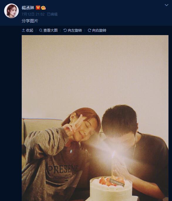 杨丞琳晒照片为老公庆生 倚在李荣浩肩头甜笑幸福
