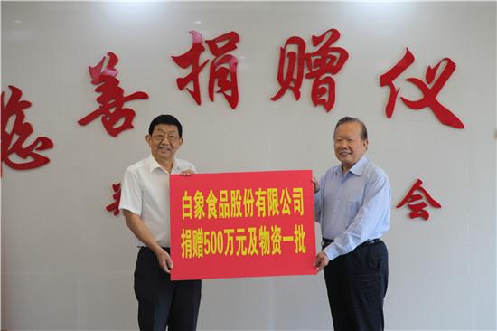 白象食品捐赠500万元现金和20万元物资支援郑州抗洪抢险