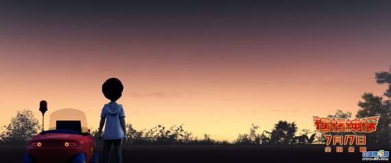 动画电影《摇摆神探》7月17日上映 暖心插曲诠释守护内核