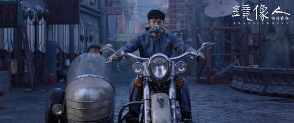 电影《镜像人·明日青春》主题曲上线 范晓萱动情开嗓引期待