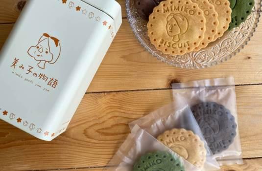 乖乖X斑比山丘推出联名饼干!凭包装截角就能免排队入园、限定「斑比乖乖杯」只送不卖