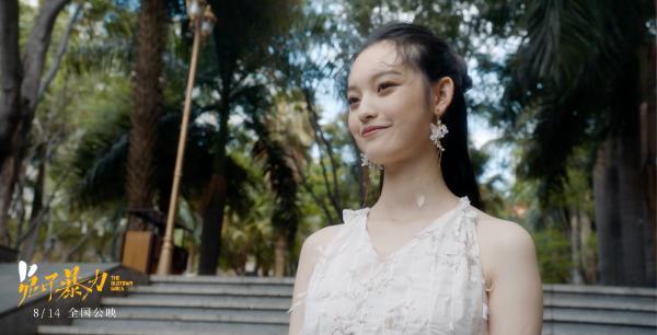 """《兔子暴力》提档8月14日 万茜李庚希领衔""""兔子帮""""开唱《乐园》"""
