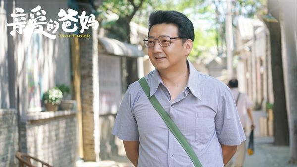 《亲爱的爸妈》首播获赞 闫妮王砚辉重新定义中国式家庭关系
