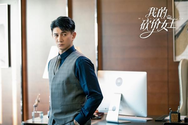 """林更新吳謹言""""盛夏""""浪漫相遇 《我的砍價女王》首發""""撩愛對壘""""預告片"""