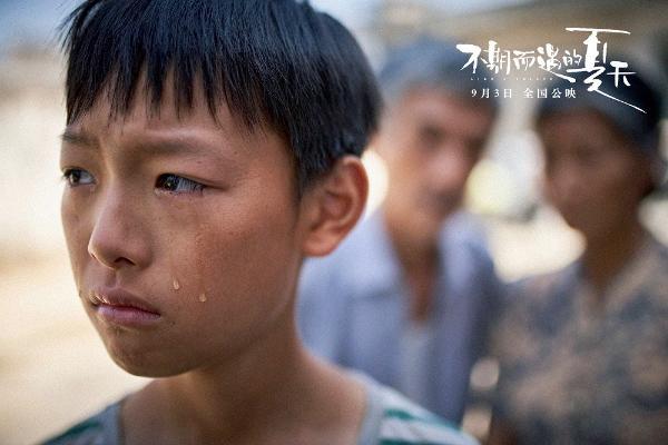 """《不期而遇的夏天》曝""""被遗忘的孩子""""特辑"""