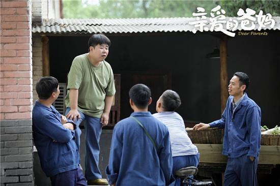 《亲爱的爸妈》正在热播 闫妮王砚辉花式解决家庭矛盾