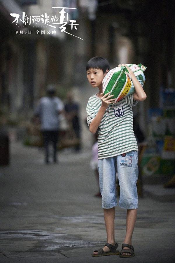 """《不期而遇的夏天》曝""""被遗忘的孩子""""特辑 """"希望妈妈能回来""""心愿催人泪下"""