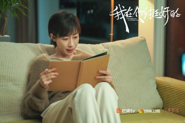 《我在他乡挺好的》首曝片尾曲MV 异乡人吐露漂泊心声引共鸣
