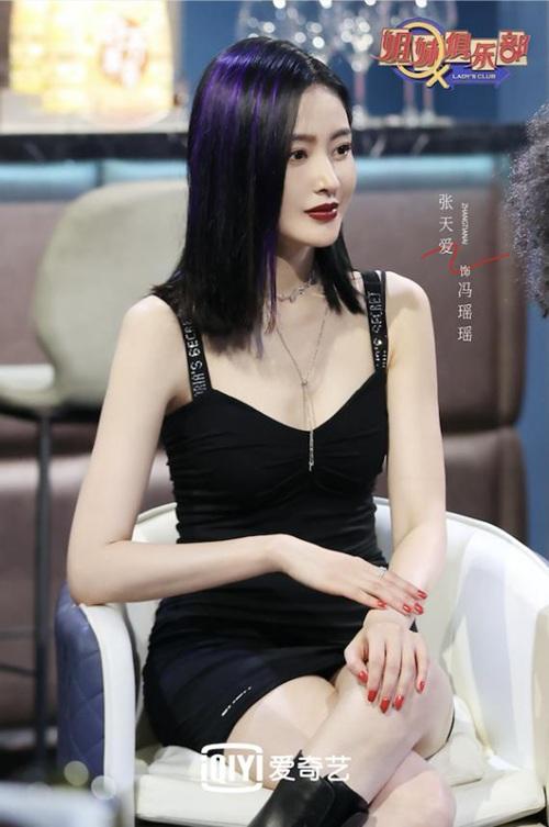 """《姐妹俱乐部》谈穿衣自由 金星THE9-谢可寅掀起""""穿衣标准""""大战"""