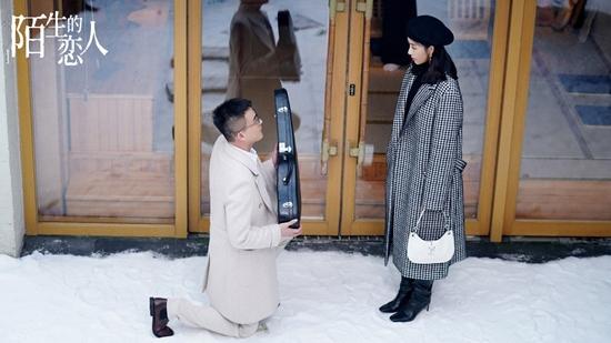 《陌生的恋人》今晚迎来会员收官 罗芊怡霍佑泽情路反转全网揪心