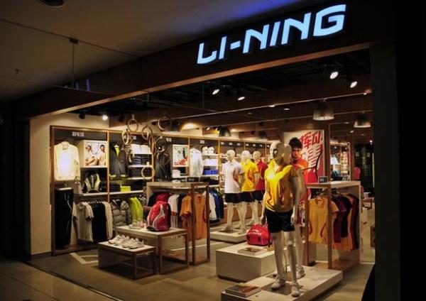 重塑造品牌竞争力后,李宁将成安踏的劲敌?