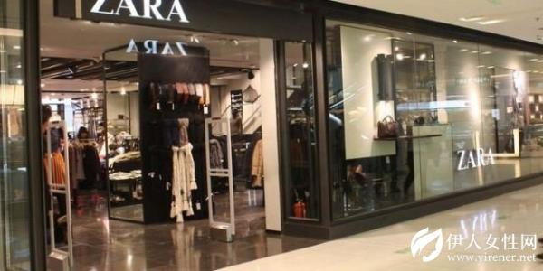 Zara母公司一季度业绩喜忧参半 继续关店拓展线上业务