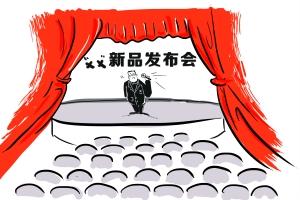 变了味儿的京城小剧场