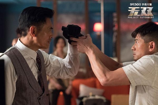 《无双》破十亿曝彩蛋 画家设局引王耀庆上门领盒饭