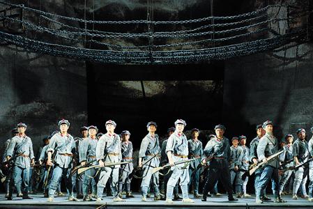 歌剧《长征》重温峥嵘岁月