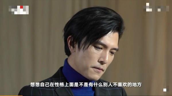 """邱泽回应被批""""渣男"""":或许自己不适合谈恋爱"""