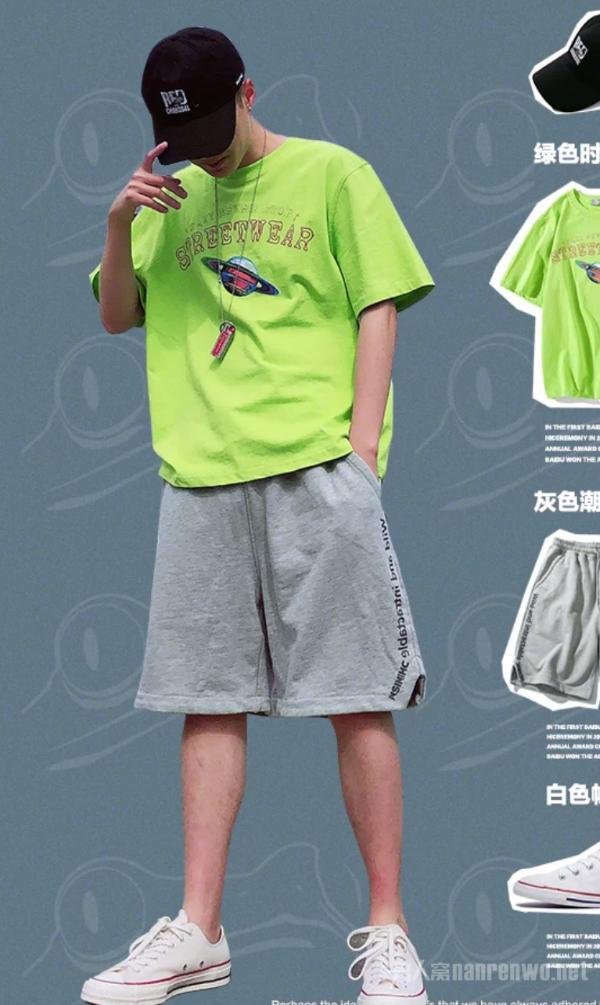 绿T恤的搭配法则 带给你一个与众不同的夏季