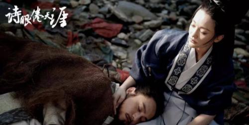 小戏骨高之轩搭档陈坤周迅出演电影《诗眼倦天涯》
