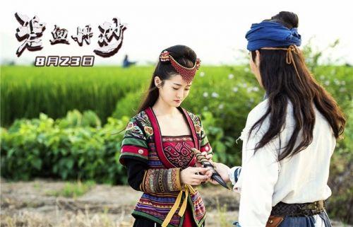 国内仡佬族题材电影《碧血丹砂》电影频道今晚播出