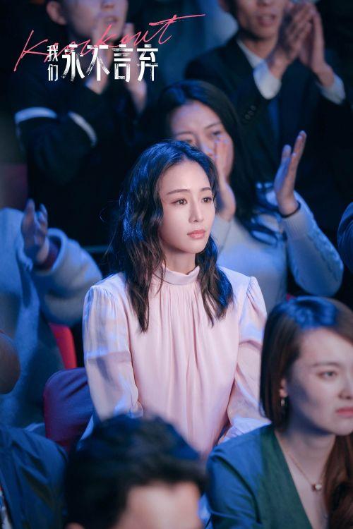 传递亲情力量,张钧甯友情出演电影《我们永不言弃》