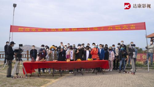 电影《站着等你三千年》新闻发布会在福州圆满举办