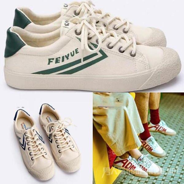值得拥有的国牌潮鞋 这4个品牌一直火到国外