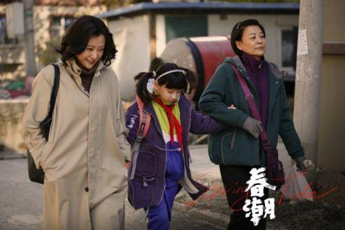 电影《春潮》发布定档海报!5月17日全面登陆线上