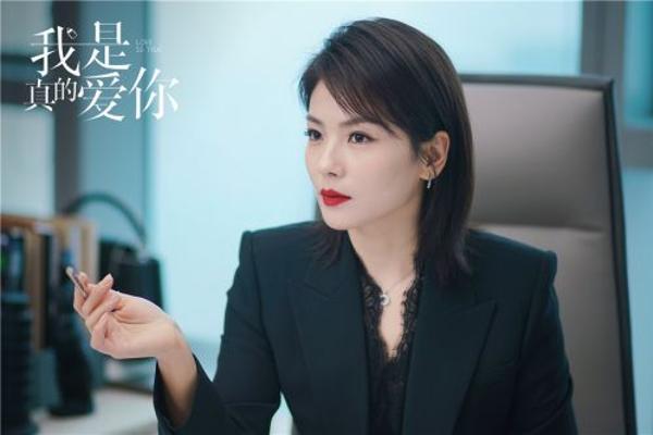 《我是真的爱你》亮相东方卫视招商会 刘涛回归职场为...
