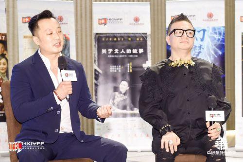 《少年SHOW》获第二届香港国际青年电影节创投单元优秀奖