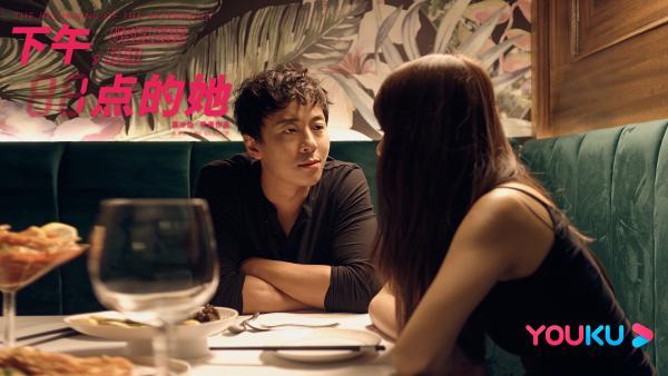 都市情感网剧《下午一点的她》登陆优酷 薛凯琪演绎青年情感