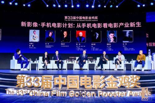 华为联合中国电影金鸡奖开启新影像·手机电影计划插图8